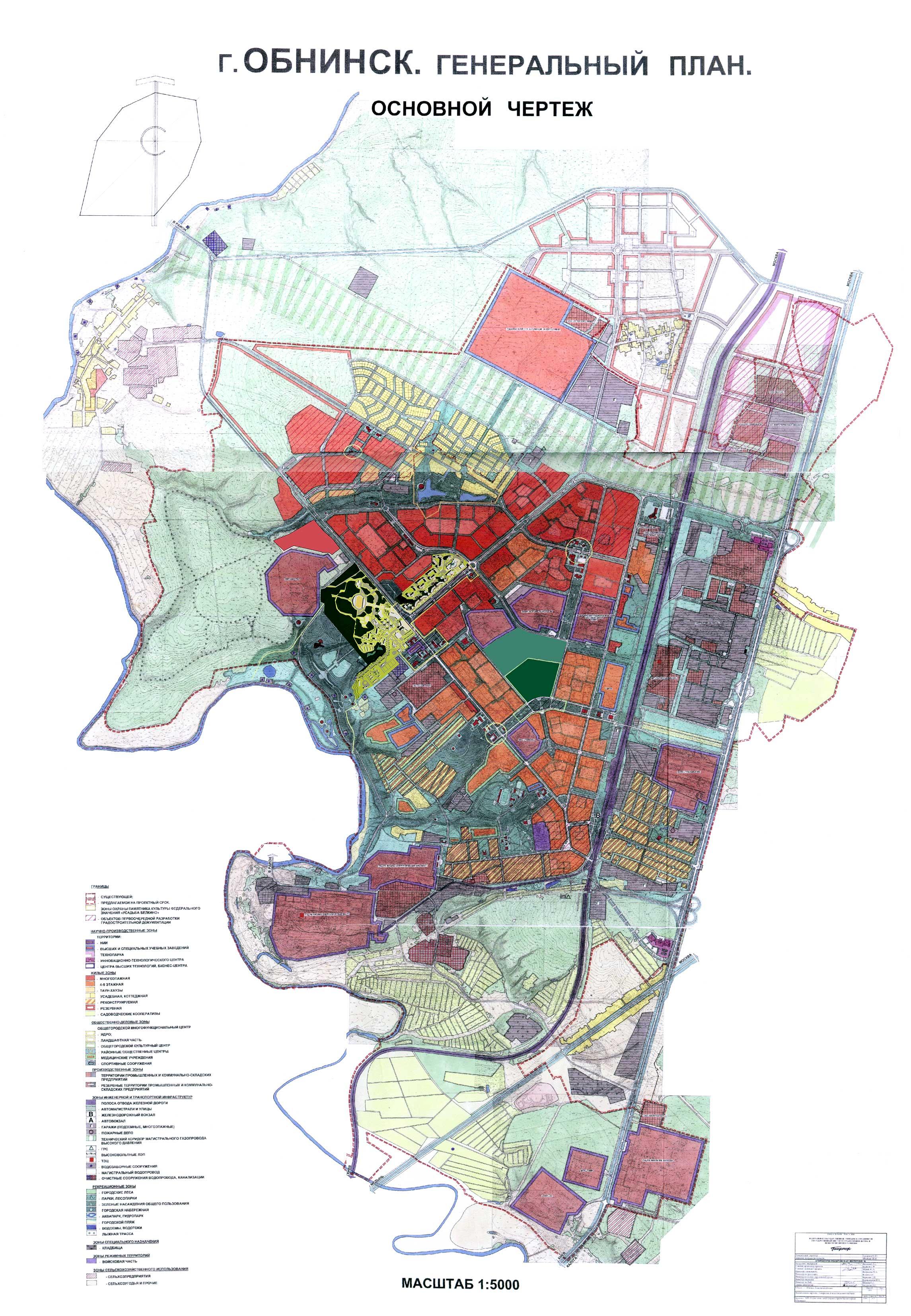 Администрация МО Город Обнинск  Карта Обнинска